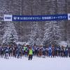 第38回丘のまちびえい 宮様国際スキーマラソン