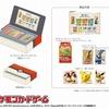 「ポケモン」のグリーティング切手が7月7日に発売 &ポケモン切手BOXは8月25日に発売~