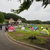 子どもの国遊水池(東京都町田)