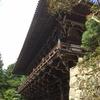 初めての円教寺、姫路城