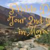 スペイン、モロッコに行ってきました⑮【リサニで地元のスークを体験 2日目プライベートツアー】