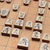 無料で遊べる将棋サイトのご紹介