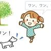 【娘日記】朝からお散歩〜🚶♂️今日も学びあり♪1歳5ヶ月にもなると、いろんなものに興味を持ちだすね😃