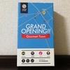 美食の街に新店舗を構えよう『グランドオープニング』の感想