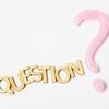 「他にも受けていますか?」この面接官の質問に対する答え方は?