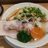 滋賀のラーメン屋さん㉖「大津石山麺屋 しん」で元フレンチシェフのラーメン!!