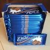 3連休ノーライド&ノーラン、E.Wedelのチョコレートを大量購入