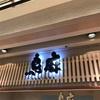【品川駅】の構内の鳥麻&百千で温玉唐揚げ丼とてんむすを食べてみた