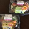 ローソン新発売ホットサラダはパワーサラダ☆糖質制限にお勧め!!