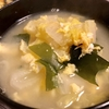 味噌汁に卵を入れる時に、鍋にくっつかない方法。