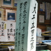 折り畳み式墓碑・紙碑