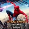 「スパイダーマン ホームカミング」は期待を大幅に超えてくる必見の大興奮青春映画だ!