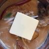 田所商店 瀬谷 北海道味噌バター炙り1枚🤗それと洋服たくさん買い込んだ❣️43インチTVが茶の間に❣️