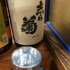 志ら菊(土佐しらぎく)、良撰 普通酒の味。