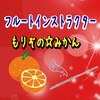 【フルートサロン 会員様インタビュー】Vol.1