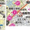 鳥取市の現在の水害ハザードマップ