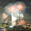 2017年8月5日今日はなにわ淀川花火大会にでかけよう!