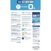 横浜市の株式会社エクセルはヤミ金ではない正規のローン会社です。