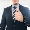 転職活動サービスを活かして就活する際に押さえるべき前提知識