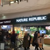 北京でも人気の韓国コスメ、Nature Republicでお得にショッピング