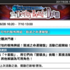 遊戲王決鬥聯盟(Yu-Gi-Oh! Duel Links) 闇貘良任務攻略(2017/6/28-7/10版本)