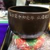 熊本 仏壇 人生ときめく令和元年24金象嵌 お祝い 一生に一度 思い出仏壇