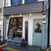 駒込「cocofulu  cafe(ココフルカフェ)」