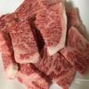 お高い肉(⌒▽⌒)