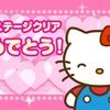3DS「ハローキティとサンリオキャラクターズ ワールドロックツアー」レビュー!音ゲー&パズルゲー!謎の量産型キティ登場!