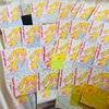 印刷見本で紙萌え〜