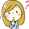 私が食道アカラシアを発症した理由(予測)と原因をご紹介します!