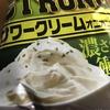 湖池屋『ポテトチップス STRONG サワークリームオニオン』を食べてみた!