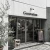 革靴のフルオーダー!Gozovationの制作現場を取材してきました。