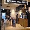 ウィンターストロベリーパンケーキ@PAPERWALL CAFE国立店