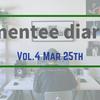 mentee diary vol.4 -周りと自分のギャップに焦らない。過去の自分と今の自分を比べよう-