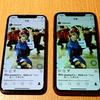 【iPhone XR】ディスプレイ品質の低さからiPhone Xからの乗り換えに全くお勧めできない