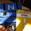 マイファーストテスト(12月)結果ー日能研
