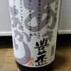 【日本酒の記録】豊盃 特別純米酒 あきあがり