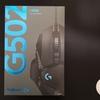 ゲーミングマウス G502 HERO 有線が安くなっていたので買ってみた。
