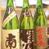 新しい日本酒入荷しました 三ノ宮の美味しいお鍋は安東