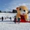 ベルナティオ 雪遊びを幼児も大人も100%楽しもう