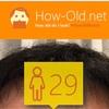 今日の顔年齢測定 222日目