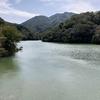 竹原ダム(兵庫県洲本)