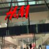 H&Mの店内BGMになぜか爽健美茶のCM曲が使われている件、しかも世界中で。