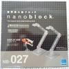 ナノブロックアンバサダー企画第7弾 #01