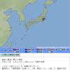 【地震情報】26日19時46分頃に千葉県南部を震源とするM4.4の地震が発生!千葉県北東部で震度4・北西部で震度3を観測!スロースリップの発生が巨大地震を引き起こす!?