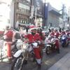 Xmas in TOKYO(2日目)