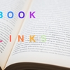 BookLinks活動報告 (7月末 ~ 8月)