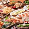 【オススメ5店】九条・西九条・弁天町・大正・住之江(大阪)にあるもつ鍋が人気のお店