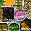 なすれんこん焼き浸し・白菜小エビ中華煮など【簡単作り置き】